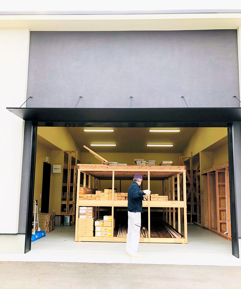 機能的な新倉庫